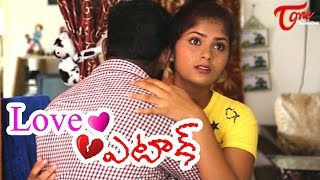 Love Attack | Latest Telugu Short Film | By Bhhaskarr Bingi