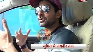 Dayout With Hussain Kuwajerwala!