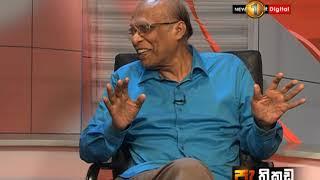 Pathikada Sirasa TV 02nd October 2019 Thumbnail