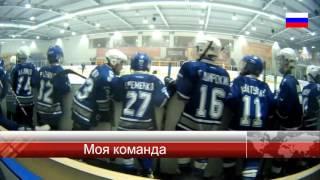 Детский хоккей. СДЮШОР Россия vs. США