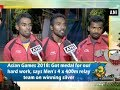 Asian Games 2018: Got medal for our hard work, says Men's 4 x 400m relay team on winning silver