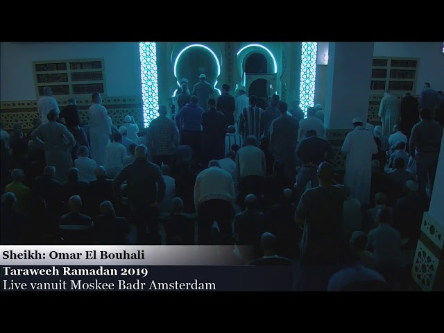 Taraweeh Ramadan 2019 Deel 05