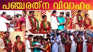 പഞ്ചരത്നങ്ങളുടെ കല്യാണമേളം l Three girls of pancharathnangal wedding