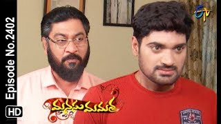 Manasu Mamata | 2nd October 2018 | Full Episode No 2402 | ETV Telugu