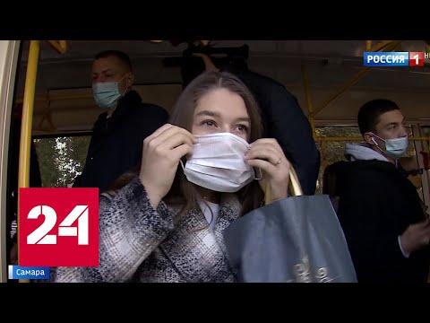 Коронавирус наступает: регионы РФ принимают дополнительные меры - Россия 24