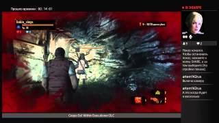 Resident Evil Revelations 2 Raid mode часть6