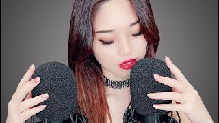 [ASMR] Intense Ear Attention ~ New Sleep Triggers