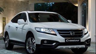 Honda Crosstour кроссовер(Основные изменения произошли в кузове: форма бампера, решеток, боковых порогов и новый дизайн колесных..., 2016-01-09T06:52:52.000Z)