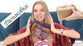 РАСПАКОВКА ПОСЫЛОК С АЛИЭКСПРЕСС #103 | сумки, косметика, необычное | NikiMoran