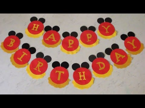 Homemade Birthday Decoration | DIY Paper Crafts for Everyone