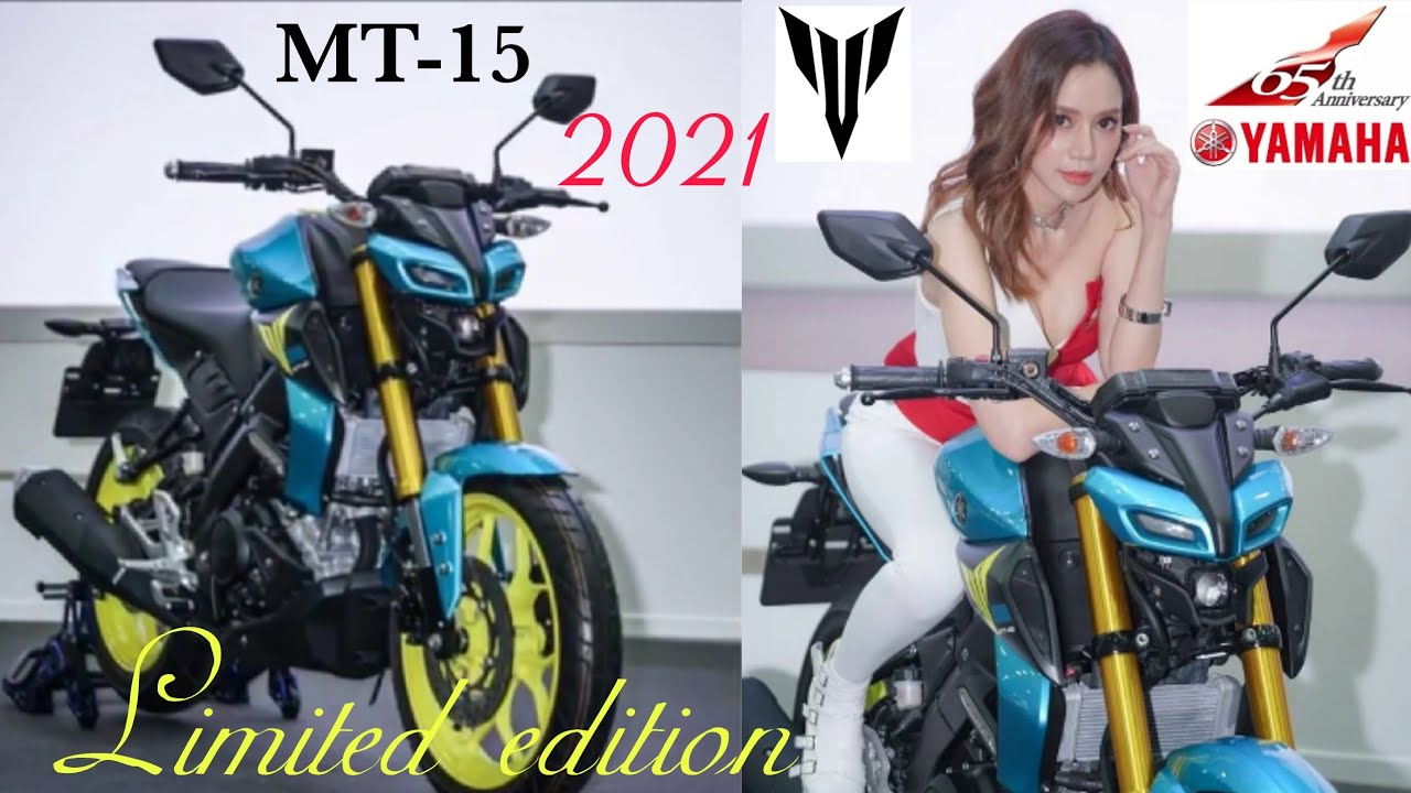 2021 new yamaha MT-15 limited edition