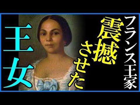 黒い赤子の謎!ルイ14世の怒りと王妃マリアテレジアにとりつく奴隷の怪しい影!