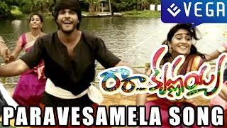 Ra Ra Krishnayya Movie Promo Songs - Paravasamela Song