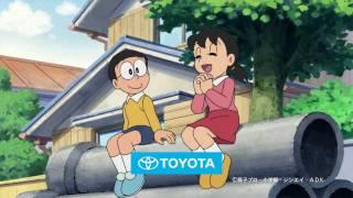 TOYOTA トヨタ ReBORN リボーン 自動車 Car CM 妻夫木聡 山下智久 水川...