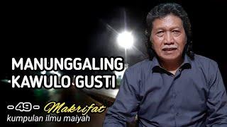 "Download Mp3 ""manunggaling Kawulo Gusti"" Wejangan Caknun"