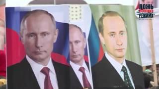 Смотреть видео Убийство Бориса Немцова 27 02 2015 онлайн