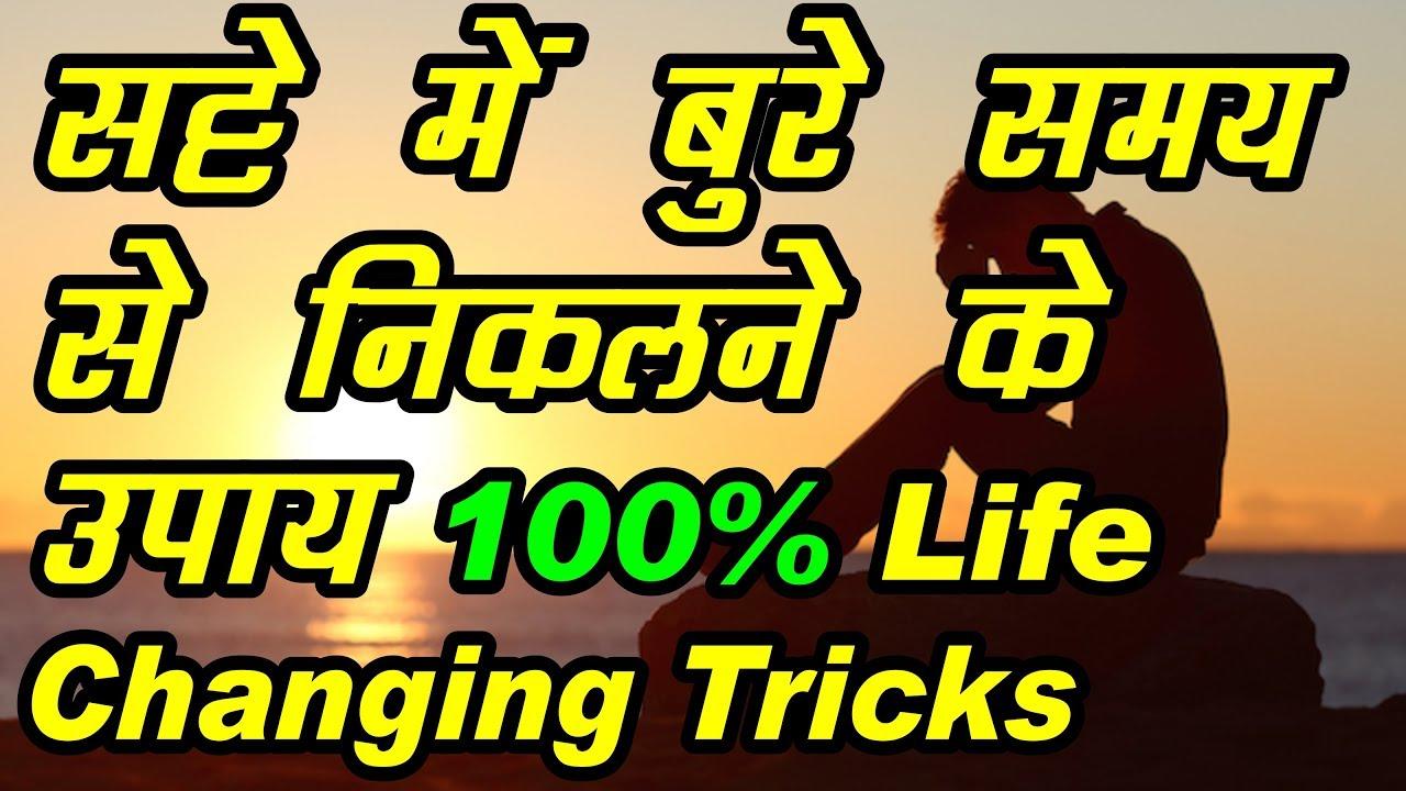 cricket betting tips in hindi