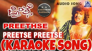 Preethse Preethse Kannada Karaoke Song Original With Kannada Lyrics