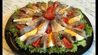 Салат из Селедки с  Горчичной Заправкой Просто Объедение!!! / Новогодний Салат / Herring Salad