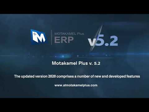 Motakamel Plus 5.2