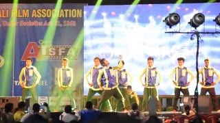 Jharkhand Cine Award 2016 | Superb Dance | AISFA Award 2016