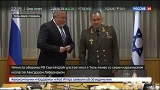 Заявление министра обороны С.Шойгу террористы в Сирии практически разбиты