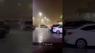 بالصور والفيديو .. أمطار وبرق الشرقية