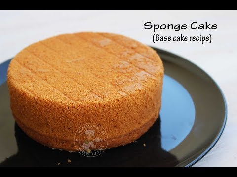സ്പോന്ജ് കേക്ക് || Sponge Cake Base Recipe ( Using Egg )