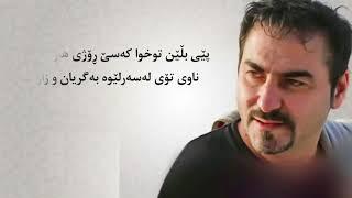 Ziad Asad Nusiboy