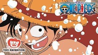 【公式】ワンピース 第1話「俺はルフィ!海賊王になる男だ!」