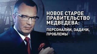 видео ПЕРСОНАЛИИ