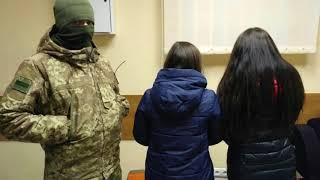 Закрито канал постачання дівчат у секс рабство до Росії