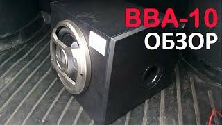 обзор активного сабвуфера acv bba 10