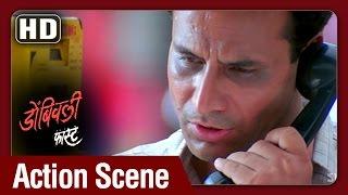 Dombivali Fast - Madhavs Future Plans - Sandeep Kulkarni - Marathi Scenes