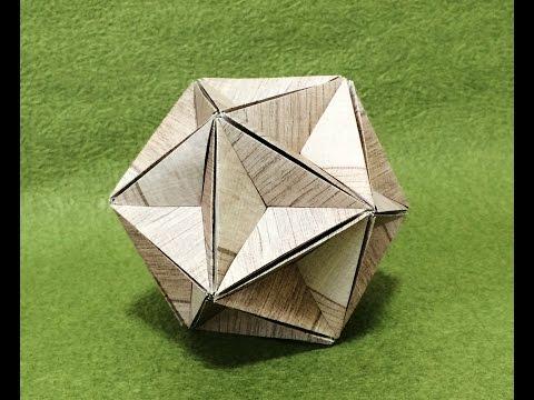 折り紙 大十二面体 ユニット折り紙