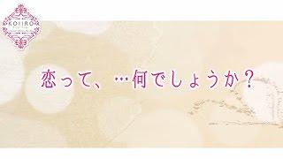 http://www.lovecosmetic.jp/shop/item/94935.html ナチュラルメイクレ...