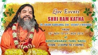 Rameshwaram, Tamil Nadu (17 November 2014) | Shri Ram Katha | Dr. Ram Kamal Das Vedanti Ji Maharaj