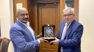 العميد طارق صالح  يلتقي نائب وزير الخارجية الروسي في موسكو