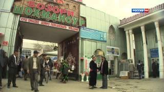 Таджикистан  Чудеса природы и кулинарии с Андреем Понкратовым.