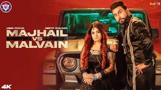 Majhail Vs Malvain| Miss Pooja & Geeta Zaildar |Romi Tahli |Tahliwood Records| New Punjabi Song 2021