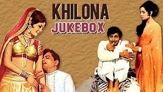 Khilona Songs Jukebox | Sanjeev Kumar, Mumtaz, Shatrughan Sinha | Laxmikant-Pyarelal | Rafi, Asha