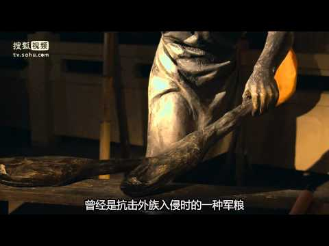 A Bite of China 04 The Taste of Time(HD)