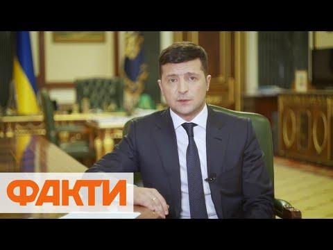 14 случаев заболевания на COVID-19 - Зеленский о ситуации в Украине