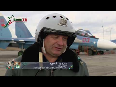 Военное обозрение (19.03.2020) Полеты Су-30СМ