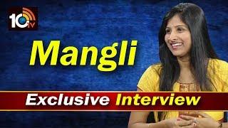 Mangli Exclusive Interview | Mangli Sankranthi Song | #Kandikonda | #Megraj | 10TV
