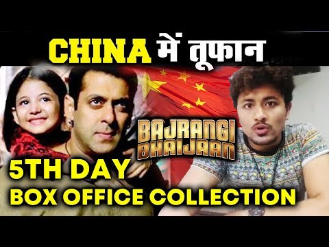 Bajrangi Bhaijaan SOLID TRENDING In CHINA | 5th Day Box Office Collection