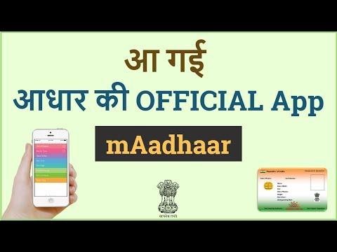 #3 Quick Demo - UIDAI Aadhaar Card Official App || mAadhaar [Weekly App Reviews]