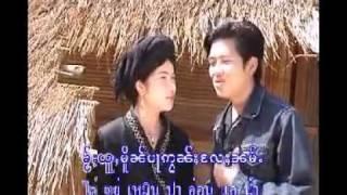 เพลงไทยใหญ่ เพลงไตย เพลงฮักมั่นกืมทั้งสอง นางเข็มคำ