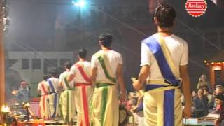 Shri Ganga Stotram || Ganga lahari