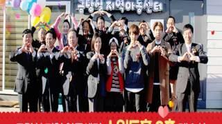 download-korean-music--s-free